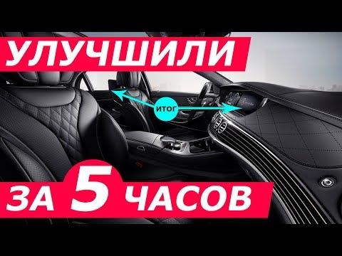 Для Mercedes S klasse (S560) андроид навигация и мультимедиа