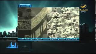 getlinkyoutube.com-إمام الحرم المكي الشيخ محمد السبيل في ذمة الله