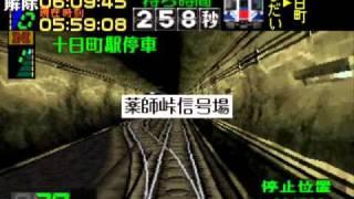 getlinkyoutube.com-【ワースト運転士】ほくほく線快速 5:52発