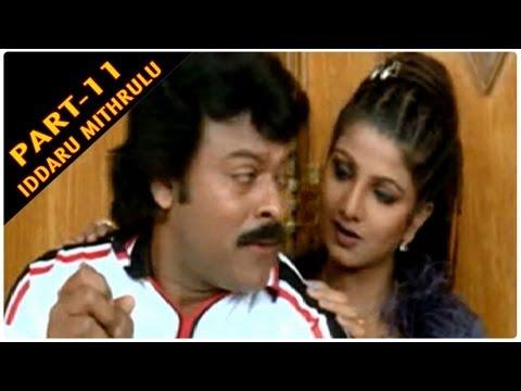 Iddaru Mithrulu || Chiranjeevi & Ramba ||  Rukku Mam Song