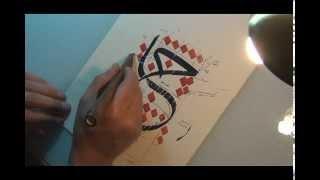 getlinkyoutube.com-شرح حرف الجيم الملفوف | خط الثلث | الخطاط مثنى العبيدي