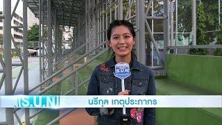 getlinkyoutube.com-S.U.N. Reporter : อวดโฉมหลีดสีม่วง โรงเรียนเตรียมอุดมศึกษา
