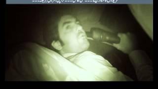 getlinkyoutube.com-Khufia Operation, Amil ya darinday? Dec 29, 2013