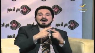 getlinkyoutube.com-اعتذار الشيخ عدنان إبراهيم عن على ما حصل منه إتجاه الصحابة؟ - لقاء في الصميم