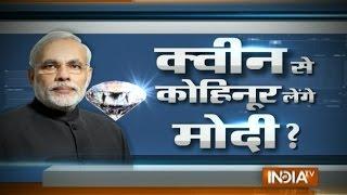 getlinkyoutube.com-Special Report : PM Modi to Reclaim Kohinoor Diamond in London