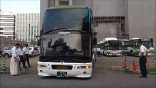 getlinkyoutube.com-広電バス エアロキング 神! 入庫 【8倍速】