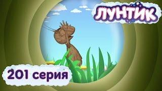 getlinkyoutube.com-Лунтик и его друзья - 201 серия. Памятник