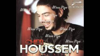 getlinkyoutube.com-CHEB HOUSSEM - BAGHYA TETZAWJI OU TKHALINI (ALBUM 2015)