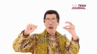 [HD] PPAP Original Song   Pen Pineapple Apple Pen   Brainwash Song   Best Cover Collection
