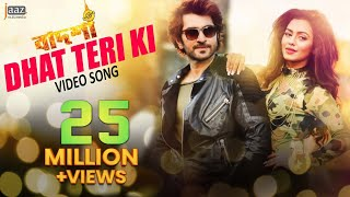 getlinkyoutube.com-Dhat Teri Ki | Full Video | Jeet | Nusrat Faria | Baba Yadav | Badsha Bengali Movie 2016