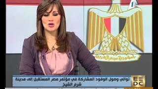 getlinkyoutube.com-فضيحة:  مذيعة التلفزيون المصري لا تتمكن من النطق الصحيح أثناء النشرة