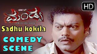 getlinkyoutube.com-Sadhu Kokila And Rakshitha Comedy | Kannada Comedy Scenes | Mandya Kannada Movie | Darshan