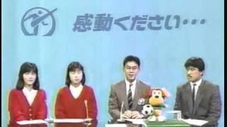getlinkyoutube.com-高校サッカーハイライト