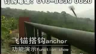 getlinkyoutube.com-Китайская чудо-лопата