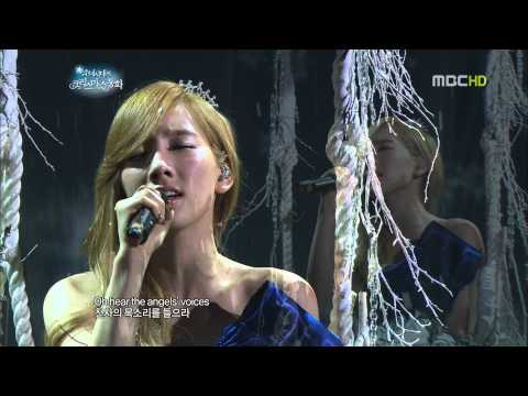 111225 TaeYeon - O' Holy Night 1080pHD