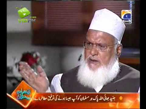 Hayya Alal Falah - 04-09-2010 Mufti Rafi Sahab (3 of 3)