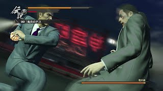 getlinkyoutube.com-Ryu Ga Gotoku 0 - Boss Battles: 14 - Osamu Kashiwagi (LEGEND difficulty)