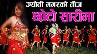 getlinkyoutube.com-Jyoti Magar Teej Song Choto Sari  ज्योती मगरको छोटो सारी |Full Video| Bindabasini Music ft. Jyoti