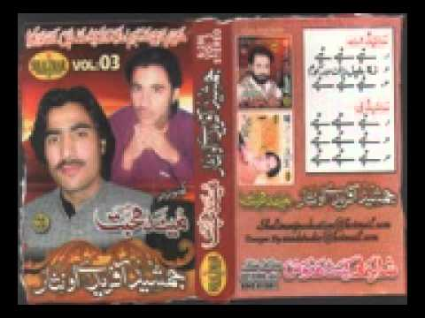 Nisar Afride Pushto song