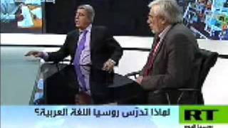 getlinkyoutube.com-لماذا تدرّس روسيا اللغة العربية؟