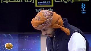 getlinkyoutube.com-لفتة الأم - عبدالرحمن الخضيري | #زد_رصيدك38