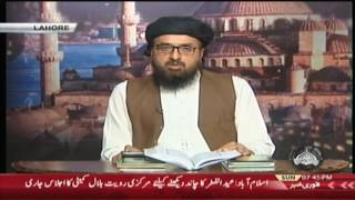 Quran Aur Ramadan Ptv Program By Hujat ul Islam Allama Shafaat Rasool 25/06/2017