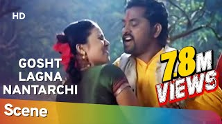 Gosht Lagna Nantarchi - Susheel Narrates Vasantis Tragic Story - Marathi Scene - Sonali Kulkarni