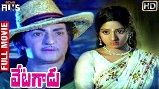 getlinkyoutube.com-Vetagadu Telugu Full Movie | NTR | Sridevi | Rao Gopal Rao | K Raghavendra Rao | Indian Films