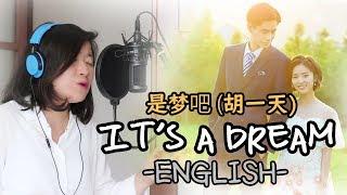 [ENGLISH] IT'S A DREAM 是梦吧-HU YI TIAN 胡一天 (A LOVE SO BEAUTIFUL OST) by Marianne Topacio