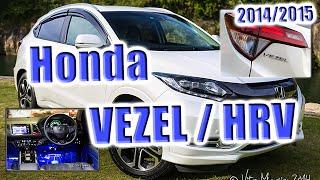 getlinkyoutube.com-Honda Vezel / HR-V Hybrid Type Z. 2014/2015