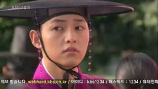 getlinkyoutube.com-SungKyunkWan Scandal Song Joong Ki MV HD