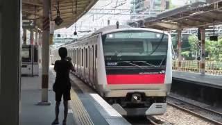 getlinkyoutube.com-津田沼駅にやってきた京葉線E233系&水道橋駅通過