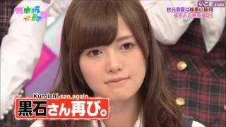 getlinkyoutube.com-Shiraishi Mai mad at Akimoto Manatsu