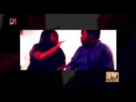DMTV - عزيزي الرجل: نساء يضربن رجالهن