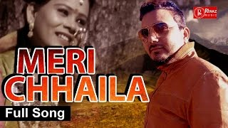 getlinkyoutube.com-Meri Chhaila Re   Latest Garhwali Song 2017 Kamal Joshi Mayalu Rubshi New Superhit Riwaz Music
