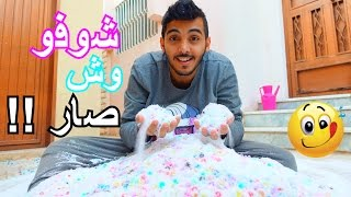 ثلج عجيب بالكرات السحرية !! | داخل اكبر بالون بالعالم :)
