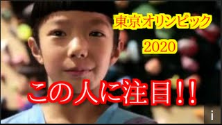 getlinkyoutube.com-【注目!】白石阿島 東京オリンピック2020