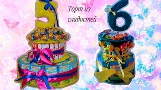 getlinkyoutube.com-Торт из сладостей для детского сада/ Cakes of juices and sweets for the children's holiday