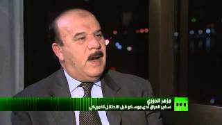 getlinkyoutube.com-اسرار يكشفها لأول مرة سفير صدام في روسيا عن احتلال بغداد