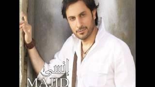 getlinkyoutube.com-Majid Almohandis ماجد المهندس يا حبني لك