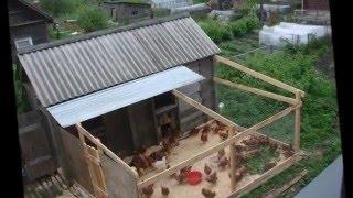 getlinkyoutube.com-Курятник на даче  Зимний домик для кур