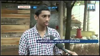 getlinkyoutube.com-Young Farmer From Kozhikode - അജ്സലിന്റെ കൃഷി പാഠങ്ങൾ