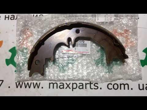 4655060070 Оригинал колодка стояночного тормоза ручника Toyota Prado FJ Cruiser Hilux Lexus GX
