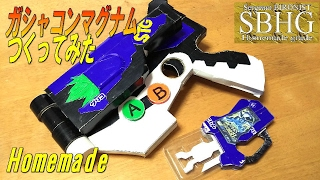 getlinkyoutube.com-ガシャコンマグナムつくってみた【Homemade  Gashakon Magnum/Kamen Rider EX-aid】仮面ライダーエグゼイド