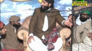 Mufti Hanif Qurashi .biyan sambrial Sialkot 21.02.2012