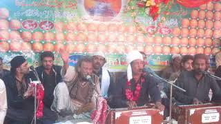 Tha Bhi Mein Ab Hoon Bhi   Molvi Haider Hassan Akhtar   Maluwal   14_02_18