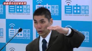getlinkyoutube.com-20130224 FPAJ主催 元東電看護師 染森信也氏記者会見 司会 おしどりマコ