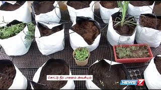 getlinkyoutube.com-Coconut Pith instead of Soil for Terrace Garden   Drip Water Irrigation   Poovali   News7 Tamil