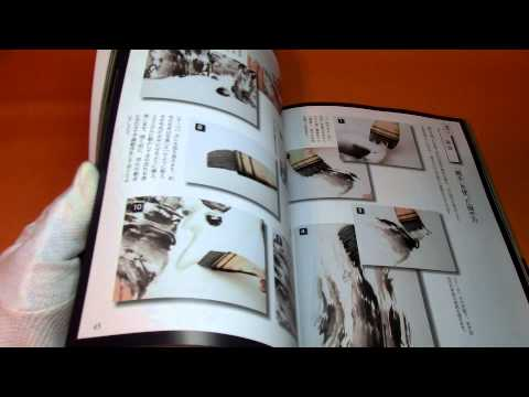Technique of Japanese Ink wash painting book,japan,brush,art,zen,india (0379)
