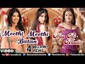 Meethi Meethi Batan Full Video Song | Aap Ki Khatir | Priyanka Chopra, Ameesha Patel |